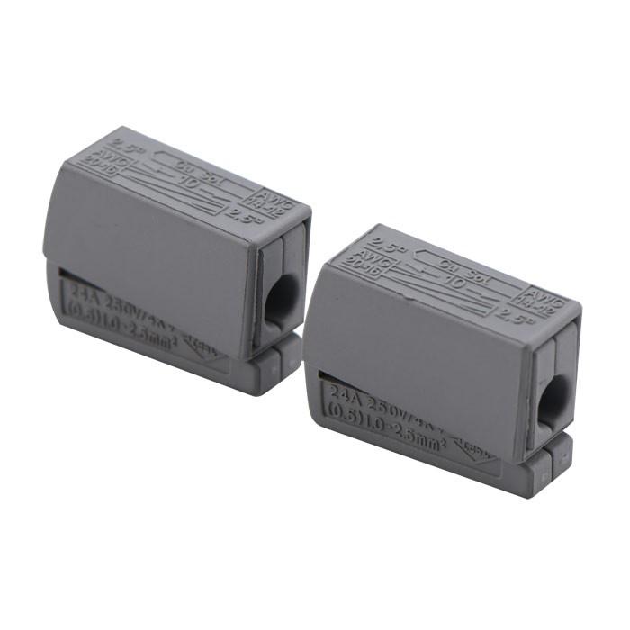 PCT-111(深灰色)灯具连接器